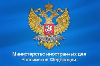 Комментарий Департамента информации и печати МИД России в связи с продолжением западного вмешательства во внутриполитические процессы в Молдавии
