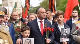Игорь Додон призывает граждан принять участие в Марше памяти и акции «Бессмертный полк»