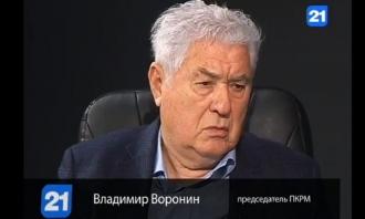 Владимир Воронин: Люди должны понять мы не вместе социалистами, а мы рядом во имя спасения Молдовы