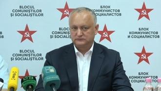 Додон: Мы видели и видим вмешательство внешних сил в кампанию ПДС: Это незаконно!