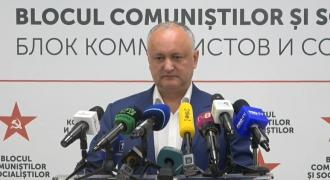 Игорь Додон после закрытия избирательных участков: Блок получит достаточно хороший результат