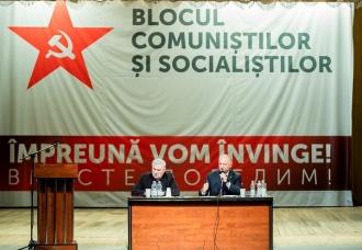 Коммунисты и социалисты создают общую фракцию в парламенте