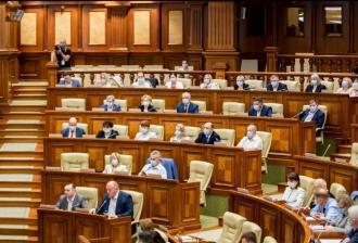 Блок коммунистов и социалистов предложит поправки в Конституцию