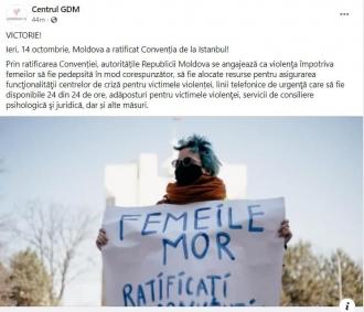 ПОБЕДА! Реакция гей-сообщества после голосования ПДС за Стамбульскую конвенцию
