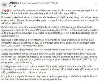 Представители HoReCa обратились к власти: Не нападайте на бизнес, который пытается выжить, не нападайте на людей, которые работают в этой сфере