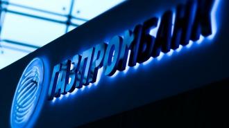 Игорь Додон: Считаю стратегически важным, чтобы на банковском рынке Республики Молдова появился крупный российский банк