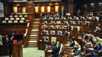 Партия социалистов с большим отрывом выигрывает парламентские выборы