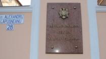 Конституционный суд Молдовы рассматривает скандальный запрос либералов прот ...