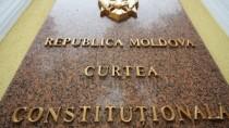 Конституционный суд признал устаревшим Закон о функционировании языков на т ...