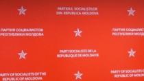 В Кишиневе проходит заседание Республиканского совета ПСРМ: на мероприятии  ...
