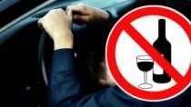 За девять месяцев года полиция выявила около 4000 пьяных водителей