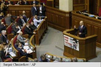Украинские депутаты не смогли отправить в отставку правительство Яценюка