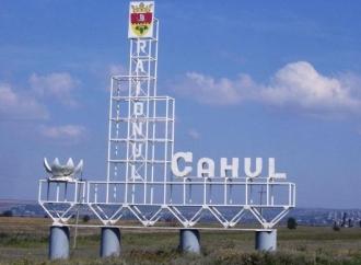 Un nou parc industrial va fi deschis la Cahul