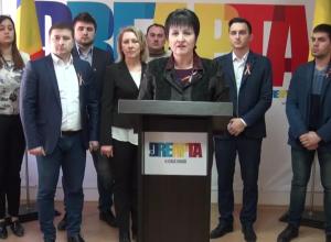 Анна Гуцу предложила, чтобы унионисты выдвинули единого кандидата в президенты