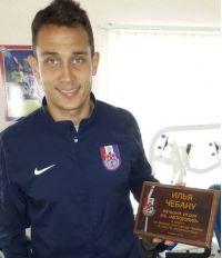 Ilie Cebanu a fost desemnat de suporteri cel mai bun jucător al Mordoviei în luna martie