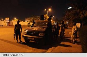 Atac contra misiunii militare a UE la Bamako