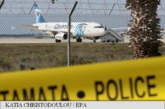 Avion deturnat în Cipru: EgyptAir anunță că a obținut eliberarea tuturor pasagerilor, cu excepția a 5 străini și a membrilor echipajului