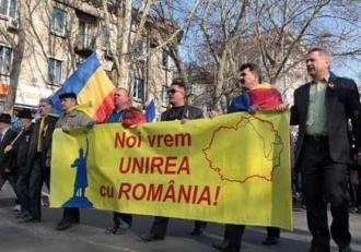 Organizațiile neguvernamentale solicită pedepsirea mișcărilor unioniste
