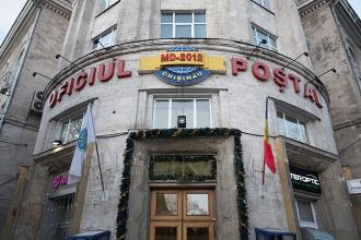 """Activitatea întreprinderii """"Poșta Moldovei"""" ar putea fi investigată de o comisie parlamentară specială"""