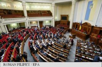 Rada Supremă a Ucrainei a aprobat demisia premierului Iațeniuk și candidatura lui Groisman