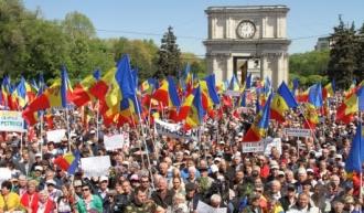 Mii de manifestanţi au protestat duminică în PMAN