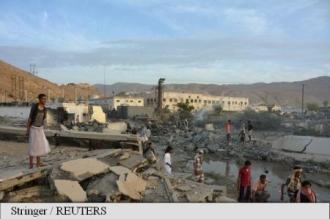 Armata yemenită a eliminat peste 800 de membri Al-Qaida, cu ajutorul coaliţiei arabe