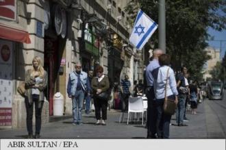 Israelul marchează Ziua mondială de comemorare a victimelor Holocaustului