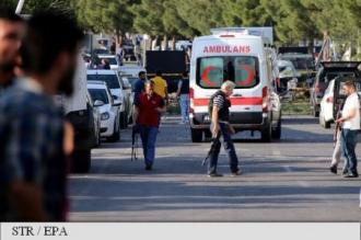 Mai mulți morți într-o puternică explozie în sud-estul kurd al Turciei