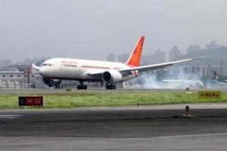 Două avioane de pasageri au aterizat de urgenţă pe aeroportul din Bordeaux