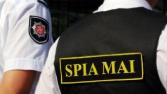 Descinderi în birourile unor angajaţi ai SPIA de la MAI