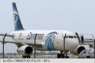Un zbor EgyptAir între Paris și Cairo a dispărut de pe radar