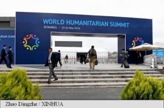 Lideri și ONG-uri din toată lumea se reunesc la Istanbul pentru primul summit umanitar mondial