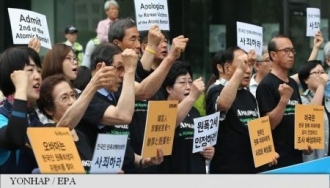 Vizita lui Obama la Hiroshima reaprinde furia supraviețuitorilor și apropiaților victimelor coreene ale bombei atomice