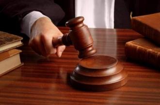O fostă angajată a Primăriei capitalei, condamnată la 4 ani de închisoare