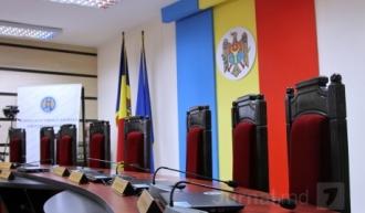 Proiectul privind desemnarea noii componenţe a CEC, amânat; Unul din candidați s-a retras