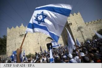 Zeci mii de persoane au participat la marșul de marcare a cuceririi Ierusalimului de Est de către Israel