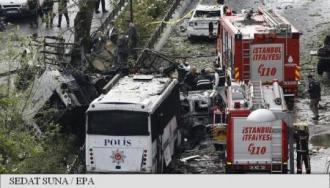 Turcia: 11 morți și 36 de răniți în atentatul cu bombă de la Istanbul