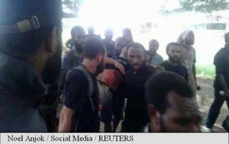 Papua Noua Guinee: Poliția deschide focul asupra studenților (presa)