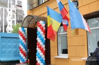 Gagauzia şi-a deschis propria reprezentanţă la Sankt-Petersbourg