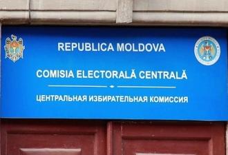 Comisia Electorală Centrală are o nouă componență; membrii au depus jurămîntul în fața deputaților