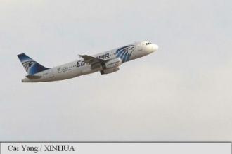 EgyptAir va începe să plătească îndemnizații familiilor victimelor avionului prăbușit în Mediterana