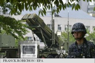 Armata japoneză, în alertă pentru o posibilă lansare a unei rachete balistice de către Coreea de Nord