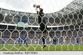 EURO 2016: Italia și Belgia domină echipa ideală a optimilor, alcătuită de AFP