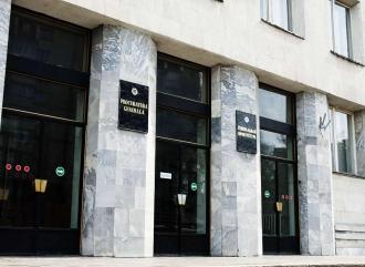 Moldova va avea doar două procuraturi specializate