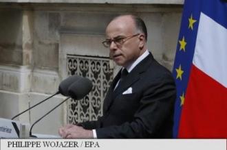 Guvernul francez, rezervat față de o reorganizare a serviciilor de informații