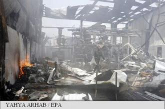 Yemen: 15 morți într-un spital bombardat, patru militari uciși de un automobil-capcană