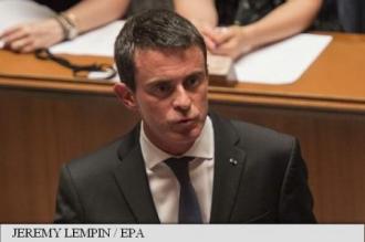 Franța: Premierul Valls îi susține pe primarii care au interzis burkini