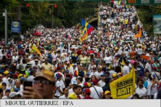 Manifestații masive la Caracas pro și contra președintelui Venezuelei