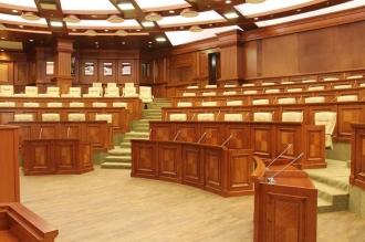 Deputații se întrunesc vineri în prima ședință plenară după vacanța de vară