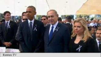 Israel: Lideri din întreaga lume i-au adus un ultim omagiu lui Shimon Peres